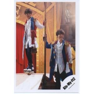 藤ヶ谷太輔&玉森裕太(Kis-My-Ft2/キスマイ) 公式生写真/LOVE・衣装赤×青×白・目線右方向|arraysbook