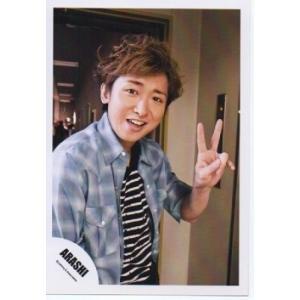 大野智(嵐) 公式生写真/まだ見ぬ世界へ・衣装淡い青×黒×白・カメラ目線・ピース arraysbook