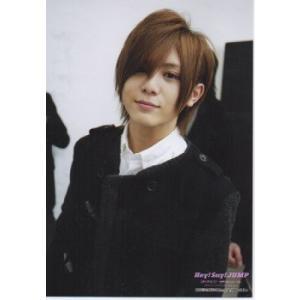 山田涼介(Hey!Say!JUMP) 公式生写真/「ありがとう」〜世界のどこにいても〜2010・2011年(4)|arraysbook