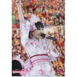 百田夏菜子(ももクロ) 公式生写真/No.1423/ももいろパンチ衣装|arraysbook