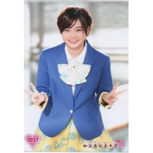 安本彩花(エビ中) 公式生写真/King of Gakugeeeekai No.2037 arraysbook