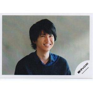 大倉忠義(関ジャニ∞) 公式生写真/衣装青×紺・笑顔・背景グレー