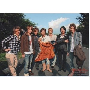 Kis-My-Ft2/キスマイ 集合 公式生写真/Kis-My-Ftに逢えるdeShow 2009・北山真ん中|arraysbook