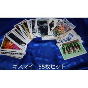 在庫一掃・大量//Kis-My-Ft2 キスマイ 公式生写真 55枚セット|arraysbook