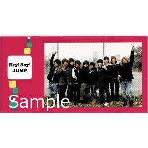 Hey!Say!JUMP FC会報 No.2|arraysbook