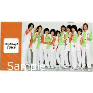 Hey!Say!JUMP FC会報 No.3|arraysbook