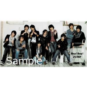 Hey!Say!JUMP FC会報 No.4|arraysbook