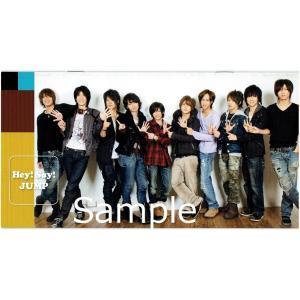 Hey!Say!JUMP FC会報 No.6|arraysbook