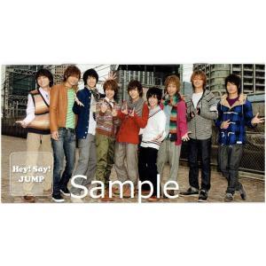 Hey!Say!JUMP FC会報 No.11|arraysbook