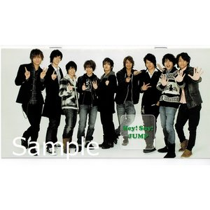 Hey!Say!JUMP FC会報 No.13|arraysbook