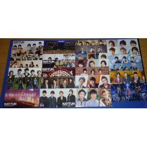 KAT-TUN FC会報 001〜027/ 27冊セット|arraysbook