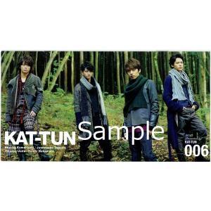 KAT-TUN FC会報 006/「楔-kusabi-」PV撮影現場リポート|arraysbook