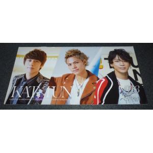 KAT-TUN FC会報 023/亀梨和也「KAMENASHI'S WORK!」/上田竜也 ソロでドラマ主題歌を熱唱/中丸雄一 「中丸君の楽しい時間2」|arraysbook