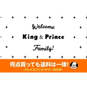 King & Prince [キンプリ] サンキューカード|arraysbook