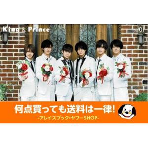 King & Prince [キンプリ] FC会報 VOL.01|arraysbook