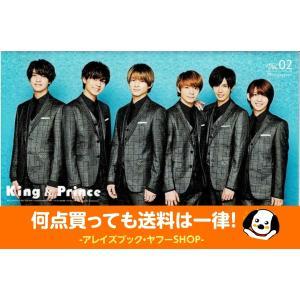 King & Prince [キンプリ] FC会報 VOL.02|arraysbook