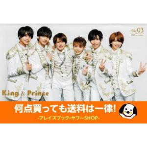 King & Prince [キンプリ] FC会報 VOL.03|arraysbook