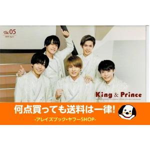 King & Prince [キンプリ] FC会報 VOL.05|arraysbook