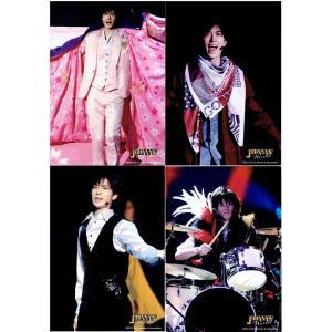 中島裕翔(Hey!Say!JUMP) 公式生写真 4枚セット/ジャニーズワールド2012-2013|arraysbook