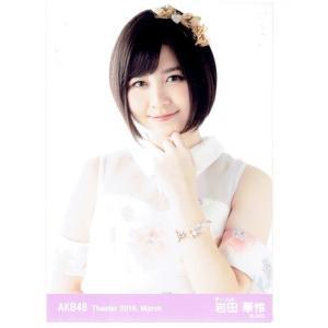 岩田華怜(AKB48) 公式生写真/THEATER 2016.March|arraysbook