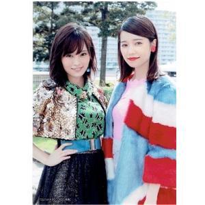 山本彩(NMB48)&島崎遥香(AKB48) 公式生写真/ハイテンション TSUTAYA RECORDS特典|arraysbook