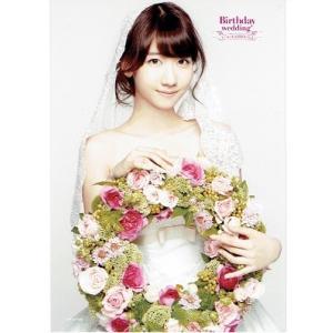 柏木由紀(AKB48) 公式生写真/Birthday wedding セブンネットショッピング特典|arraysbook