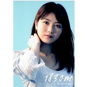 横山由依(AKB48) 公式生写真/1830M 通常盤特典|arraysbook