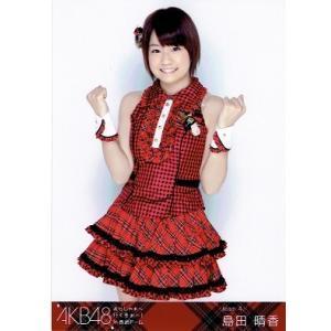 島田晴香(AKB48) 公式生写真/よっしゃぁ〜行くぞぉ〜! in 西武ドーム|arraysbook