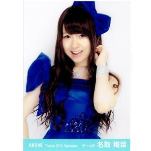 名取椎名(AKB48) 公式生写真/Theater 2013.September|arraysbook