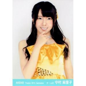中村麻里子(AKB48) 公式生写真/Theater 2013.September|arraysbook