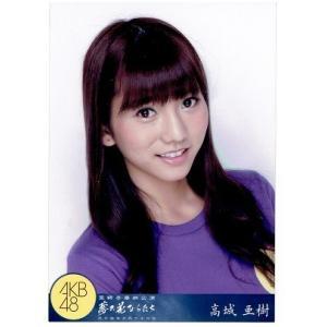 高城亜樹(AKB48) 公式生写真/薬師寺奉納公演 夢乃花びらたち|arraysbook
