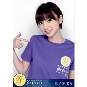 篠田麻里子(AKB48) 公式生写真/薬師寺奉納公演 夢乃花びらたち|arraysbook