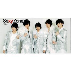 Sexy Zone FC会報 Vol.5/Spring Tour Sexy Second arraysbook