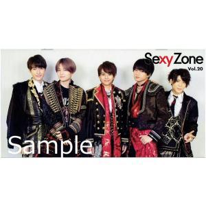 Sexy Zone FC会報 Vol.20/Sexy Tour 2017〜STAGE arraysbook