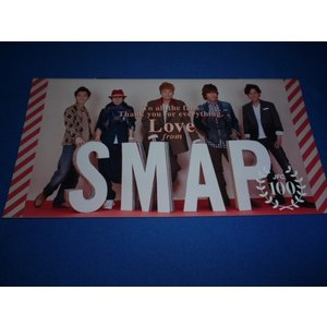 SMAP FC会報 jfc100|arraysbook