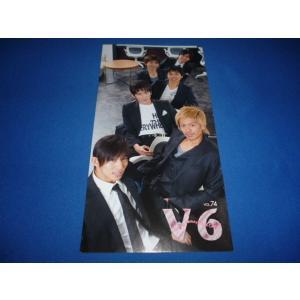 V6 FC会報 vol.74|arraysbook