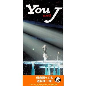 You and J  FC会報 no.2/KAT-TUNデビューTOUR 2006  NEWS  関ジャニ∞|arraysbook