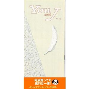 You and J  FC会報 no.12/関ジャニ∞ KAT-TUN  NEWS|arraysbook