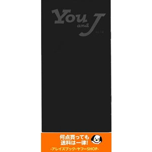 You and J  FC会報 no.14/KAT-TUN  関ジャニ∞  NEWS|arraysbook