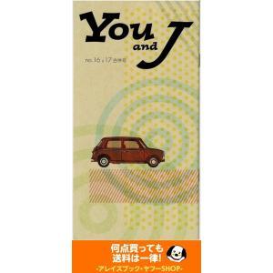 You and J  FC会報 no.16&17合併号/DREAM BOYS 亀梨和也 渋谷すばる 手越祐也・KAT-TUN  NEWS  関ジャニ∞|arraysbook