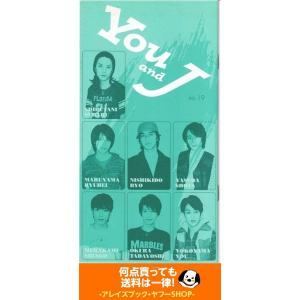 You and J  FC会報 no.19/関ジャニ∞・ジャニーズ選抜大運動会|arraysbook