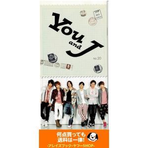 You and J  FC会報 no.20/NEWS  関ジャニ∞ KAT-TUN 赤西仁|arraysbook
