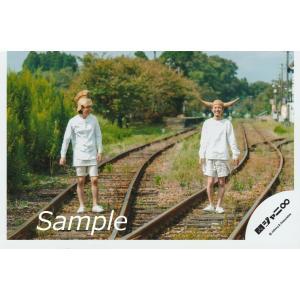 丸山隆平&渋谷すばる(関ジャニ∞) 公式生写真/道・衣装白・全身・丸山目線右方向