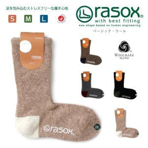 (ラソックス) rasox 靴下 ソックス ベーシック・ウール メンズ レディース 男性用 女性用 日本製 (ba132cr01)|arrowhead