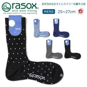 (ラソックス) rasox 靴下 ソックス セミドレス ドット メンズ 男性用 日本製 (bu170cr03)|arrowhead