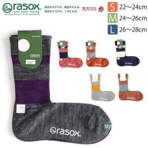 (ラソックス) rasox 靴下 ソックス レディース メンズ (CA090CR10) 2016 秋冬