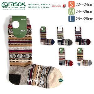 (ラソックス) rasox 靴下 ソックス ウール混ソックス レディース メンズ (CA132CR04)