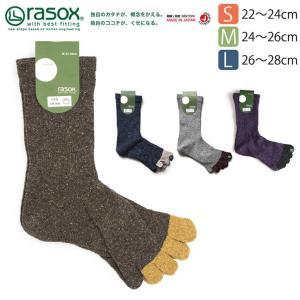 (ラソックス) rasox 5本指ソックス 5本指靴下 レディース メンズ FFシルク クルー (CA160CR02)