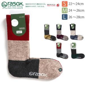 (ラソックス) rasox 靴下 ソックス パネルミックス クルー レディース メンズ (CA162CR02)