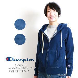 (チャンピオン) Champion スウェットパーカー ジップパーカー (cw-l112)|arrowhead
